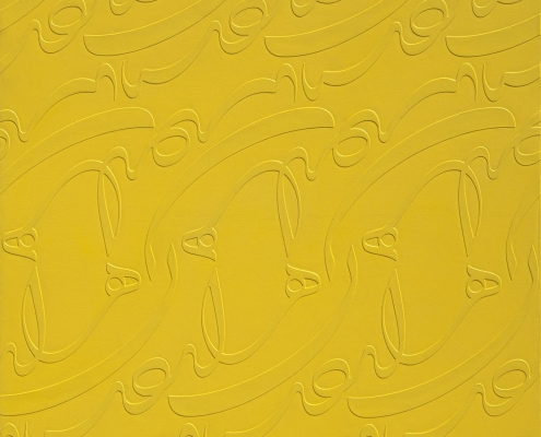 Alireza-Astaneh-Castelli-Series-No2