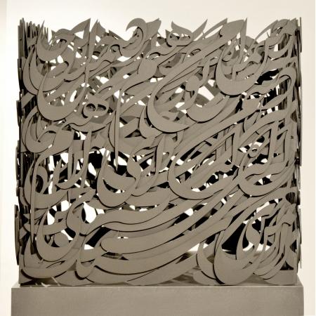 Alireza-Astaneh-Dirak-series-No11