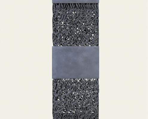 Alireza-Astaneh--Dirak-series-No2
