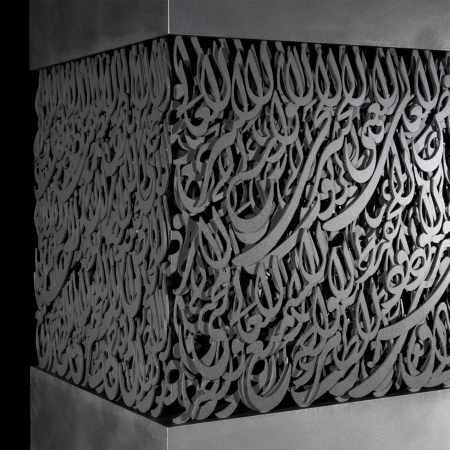 Alireza-Astaneh--Dirak-series-No3