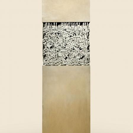 Alireza-Astaneh-Dirak-series-No7