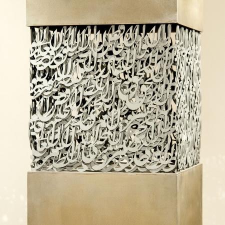 Alireza-Astaneh-Dirak-series-No8