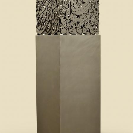 Alireza-Astaneh-Dirak-series-No9
