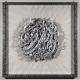 Alireza-Astaneh-Function-of-Flowers-series-No 2