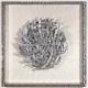 Alireza-Astaneh-Function-of-Flowers-series-No 4