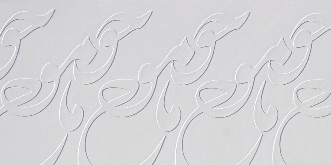 Alireza-Astaneh-The-Persian-Letters