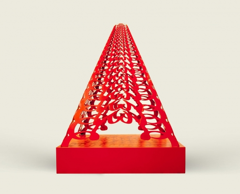 Alireza-Astaneh-The-Verbal-Cages-series-No-11