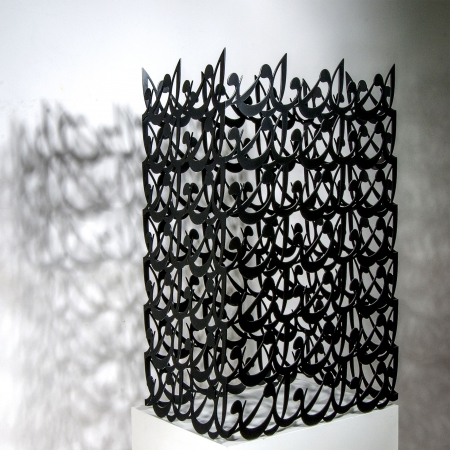Alireza-Astaneh-The-Verbal-Cages-series-No-15