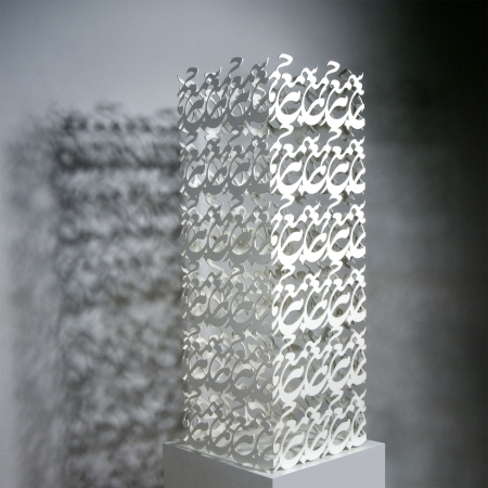 Alireza-Astaneh-The-Verbal-Cages-series-No-16