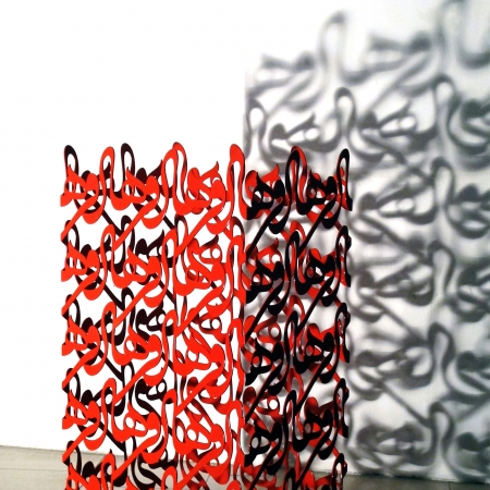 Alireza-Astaneh-The-Verbal-Cages-series-No-25