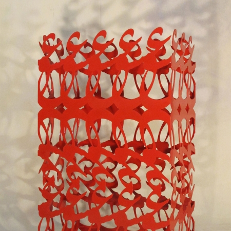 Alireza-Astaneh-The-Verbal-Cages-series-No-4