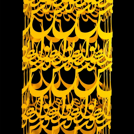 Alireza-Astaneh-The-Verbal-Cages-series-No-6