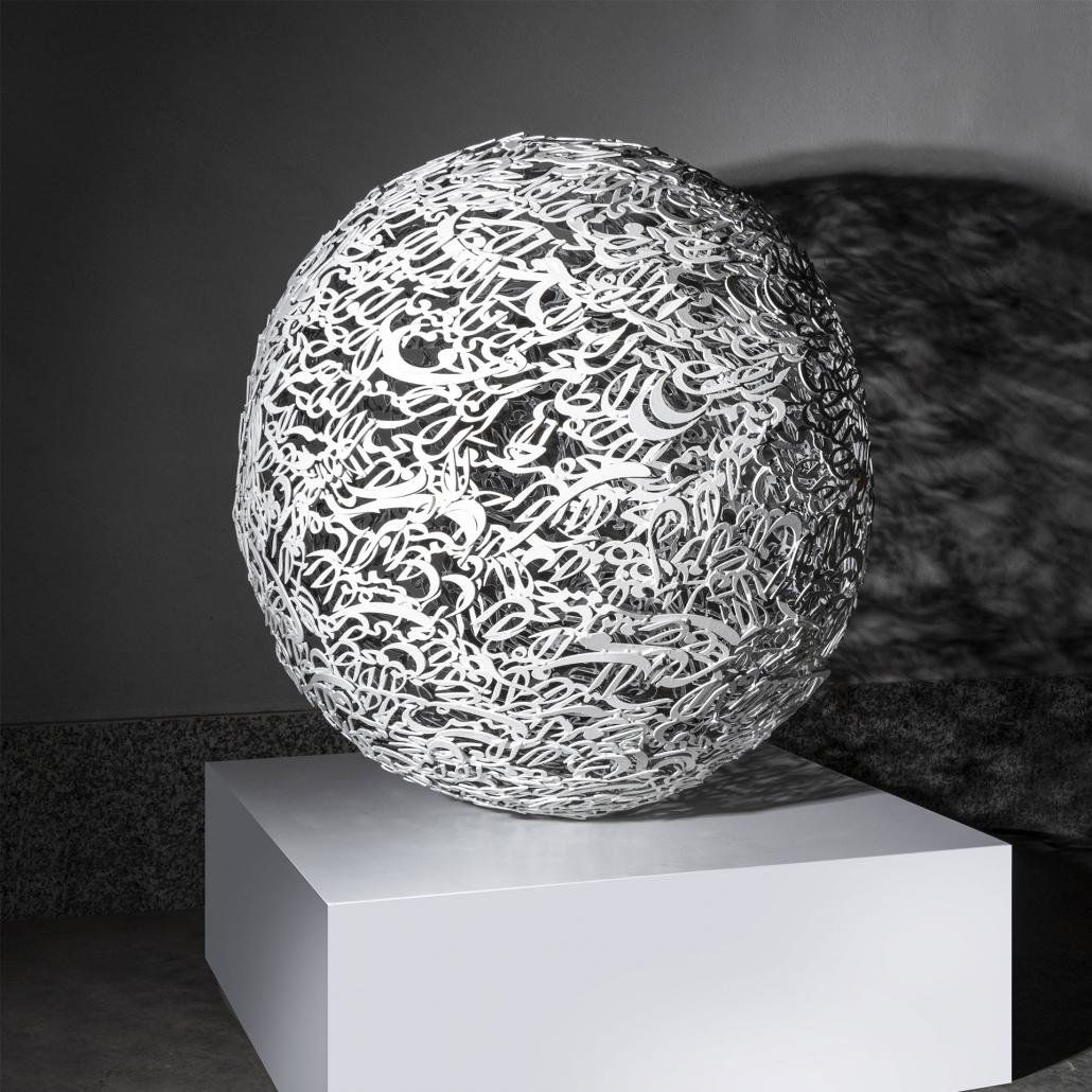 Alireza Astaneh-The-Sculpture-Garden-series-series-No2
