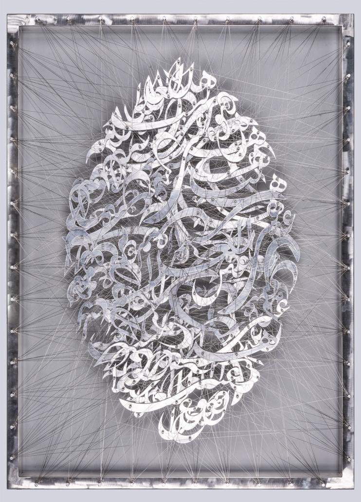 Alireza Astaneh-Function-of-Flowers-series-No31