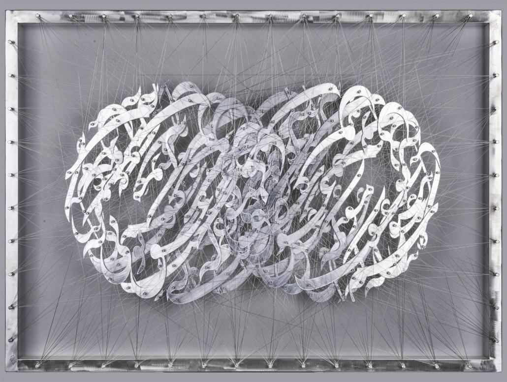 Alireza Astaneh-Function-of-Flowers-series-No33