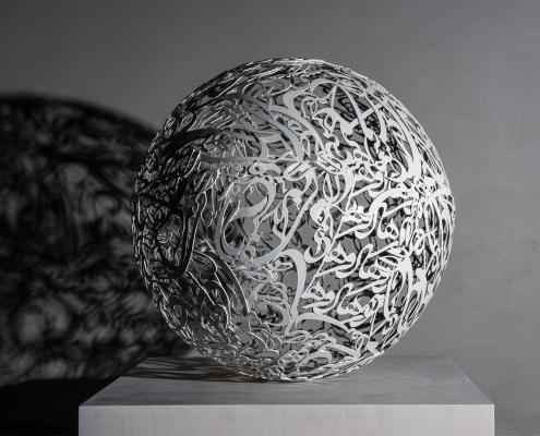 Alireza Astaneh-The-Sculpture-Garden-series-No10