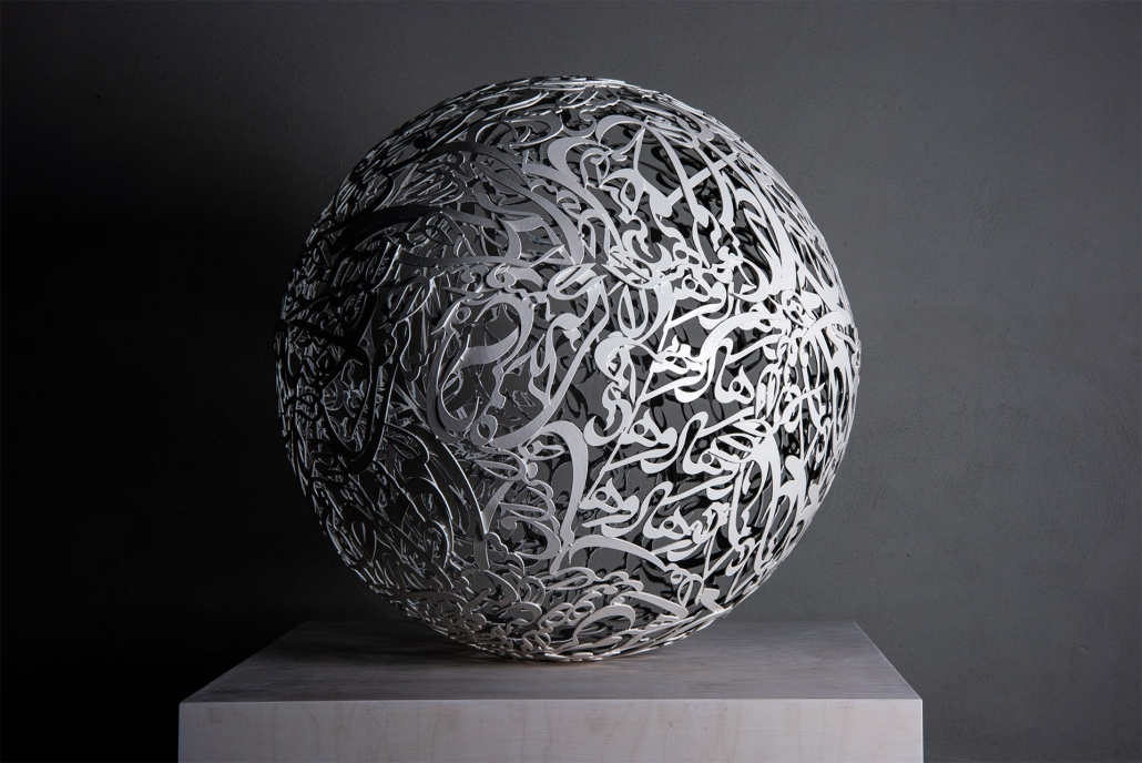 Alireza Astaneh-The-Sculpture-Garden-series-No9
